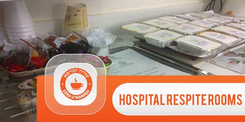 Hospital Respite Rooms
